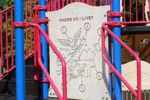 Kilmer Park where do I live game in Blaine