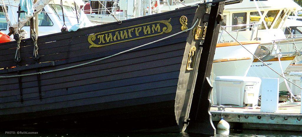 Pilgrim - 18th Century Russian Wooden Ship Replica docked in Blaine Harbor, WA