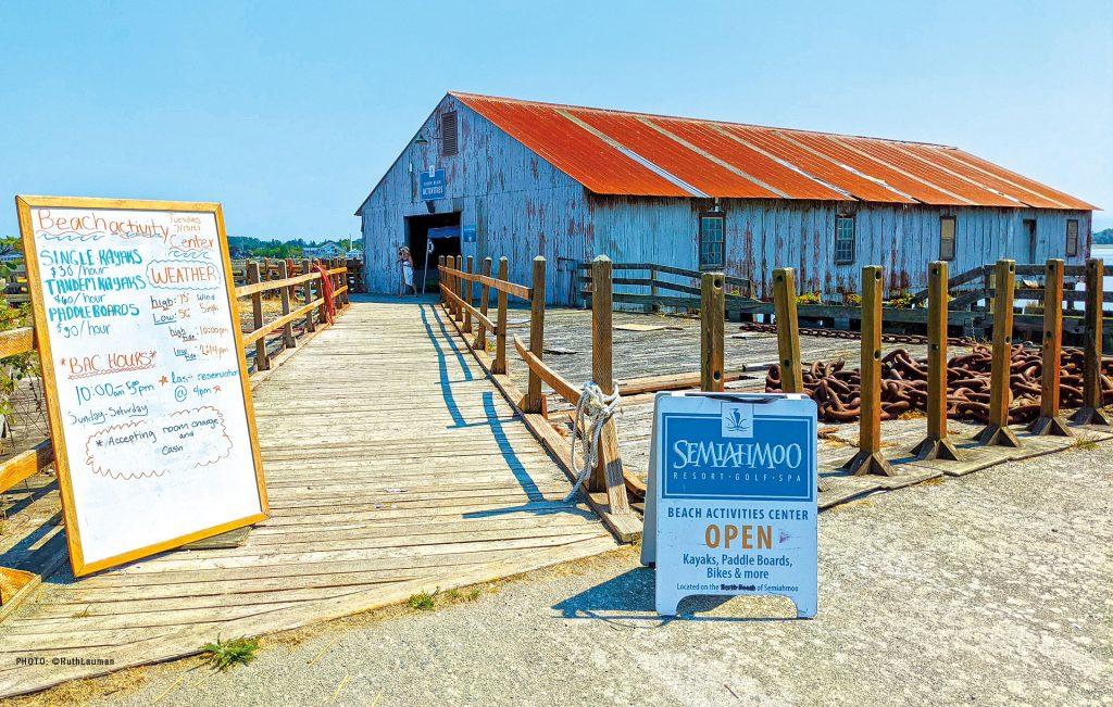 Semiahmoo Resort Beach Activities Center